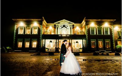 Best Lancashire Venues for Wedding Photography 2017