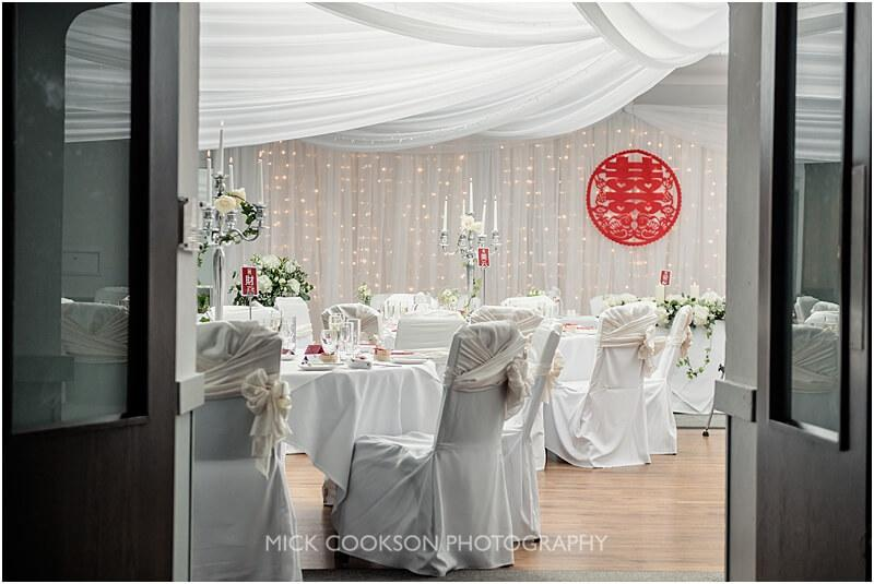 chinese weddings at stirk house